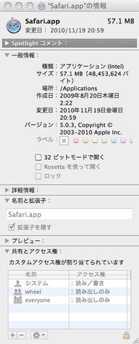 Safari2_2