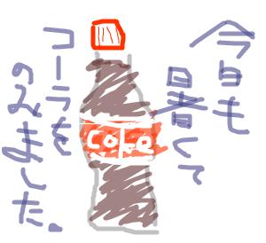 Cocolog_oekaki_2008_09_03_23_06