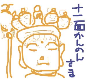 Cocolog_oekaki_2008_11_04_23_12