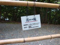 Yoshida3_2