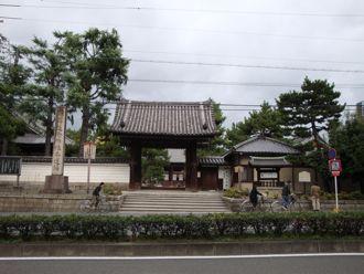 Hyaku