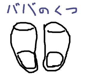 Cocolog_oekaki_2009_02_01_23_32