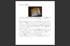 Reader2_1_2
