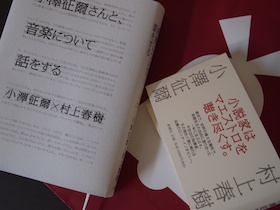 Murakami_ozawa