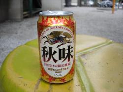 Akiaji