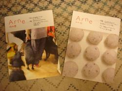 Arne15