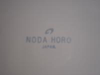 Horo1